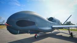韓接收美全球鷹無人機 加強對朝監視