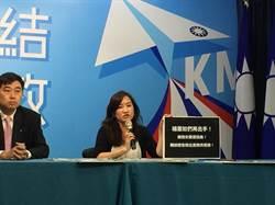 黑韓產業鏈抓到了 韓陣營:明天全部提告