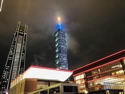 內政部公告 地王仍為台北101每坪595萬元