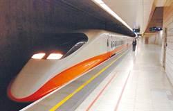 台灣高鐵春節疏運車票 25日開放預購