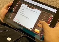 國泰金和線上學習平臺PaGamO合作 藉遊戲強化反毒教育