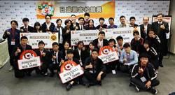 日盛金黑客松競賽 年輕世代學子創意大爆發