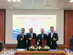 台越簽文憑互認協定 越南提供246所官方認可大學名冊