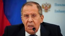 俄外長:俄羅斯不會為取悅美國惡化與北京關係