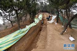 山東琅琊台考古發掘出秦漢時期排水系統