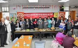 臺灣企銀桃園雙喜送愛心 贊助成立2家「銀髮樂齡學堂」