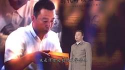 《中國正在說》-柳青《創業史》:時代呼喚梁生寶