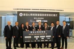 東海大學攜手業界打世界盃 23日成立「板金AI戰略聯盟暨國家隊」
