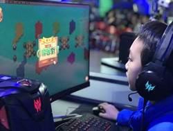 國泰金和PaGamO跨界合作 用電競比賽翻轉反毒教育
