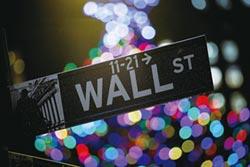 固定收益基金 今年吸金規模18年最高 新增6,150億美元