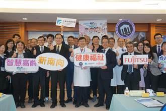 台大雲分院結合日本智能 建構銀髮族健康防護網