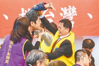 家長與藍綠橘座談 范巽綠被抗議
