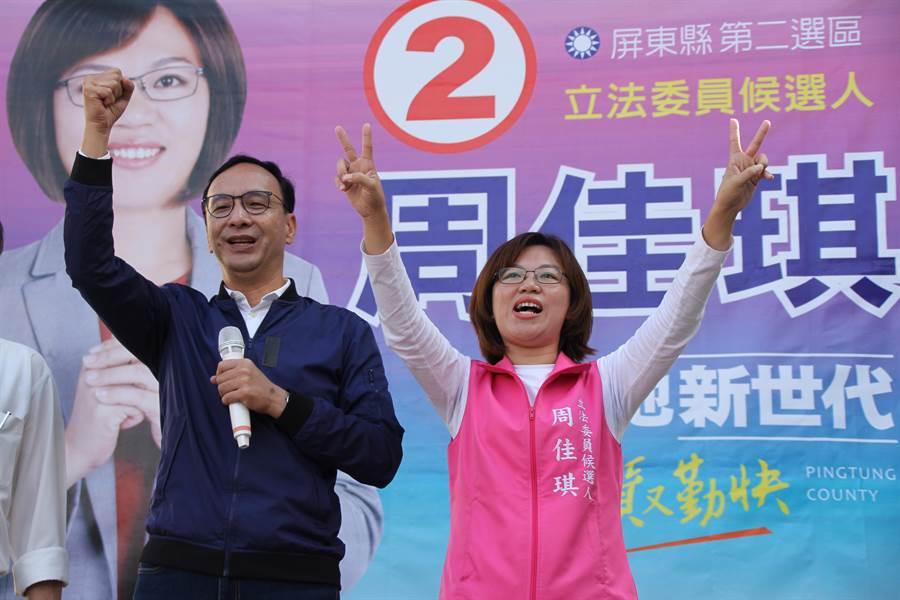 國民黨總統候選人韓國瑜全國競選總部主委朱立倫(左)23日南下屏東第二選區幫同黨立委候選人周佳琪(右)站台。(謝佳潾攝)