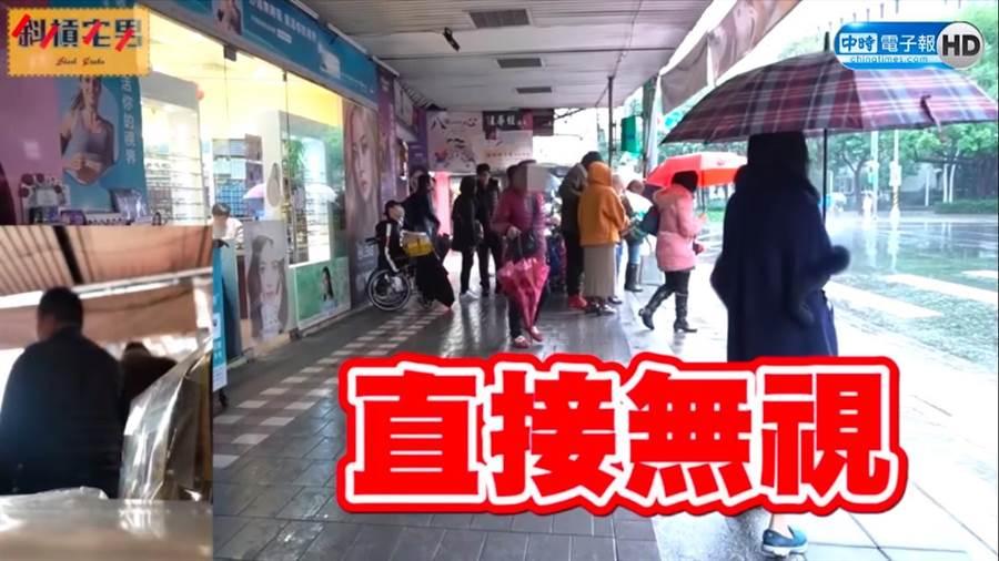 遊走街頭巷口賣口香糖,這樣真的賺嗎? YouTuber親自實測,揭開「街賣者」背後真相。(摘自斜槓宅男)