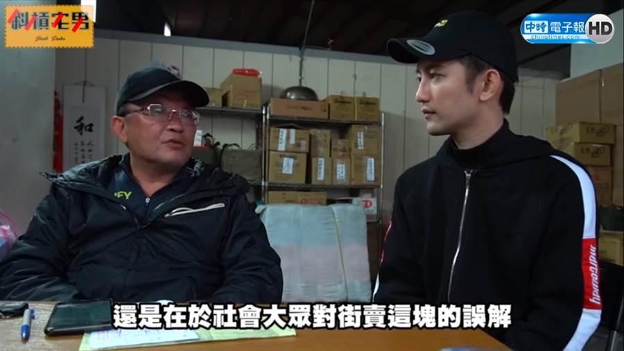 「新巨輪協會」,理事長陳安宗表示,這些街賣者其實已被汙名化很久,許多人以為背後是詐騙集團,所以不願出手幫忙。(摘自斜槓宅男)