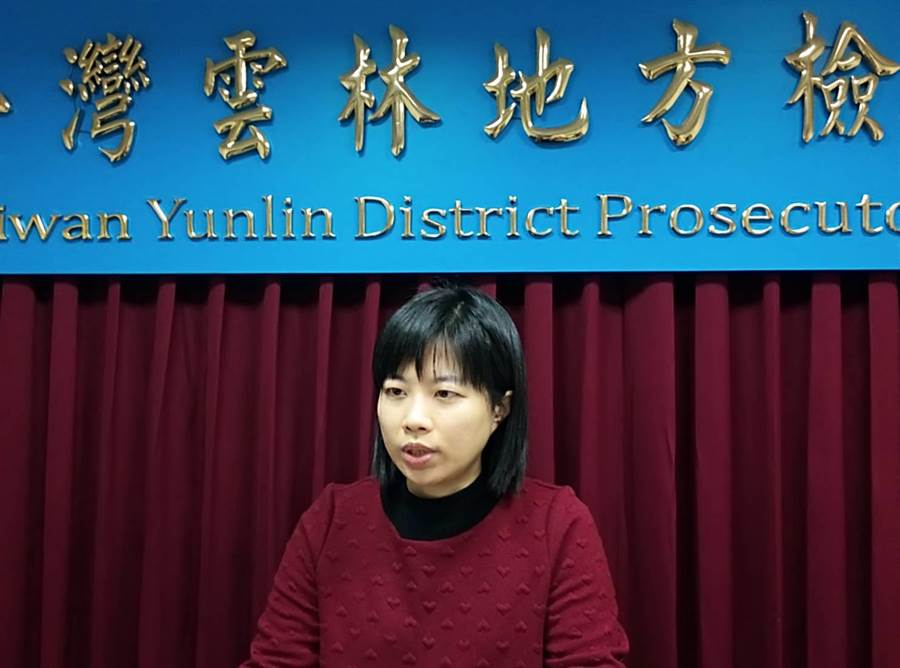 雲林地檢署主任檢察官黃怡華強調會查證清楚才有具體行動。(許素惠攝)