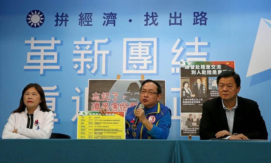 國民黨舉行「忘記了,還是害怕想起來?」記者會。(趙雙傑攝)