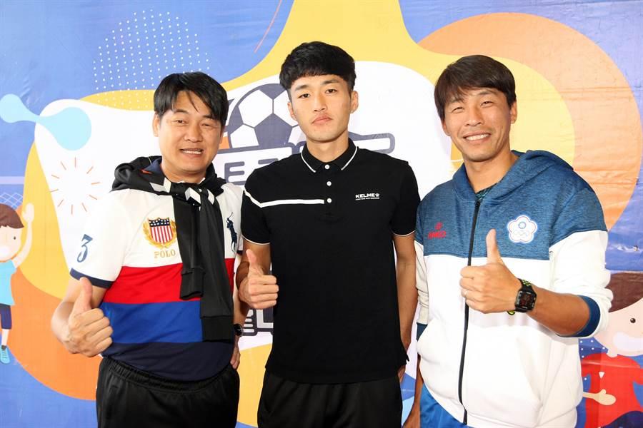 旅外球員王義友(中)與二位教練張武業(左)及葉獻中(右)。(大會提供/陳筱琳傳真)