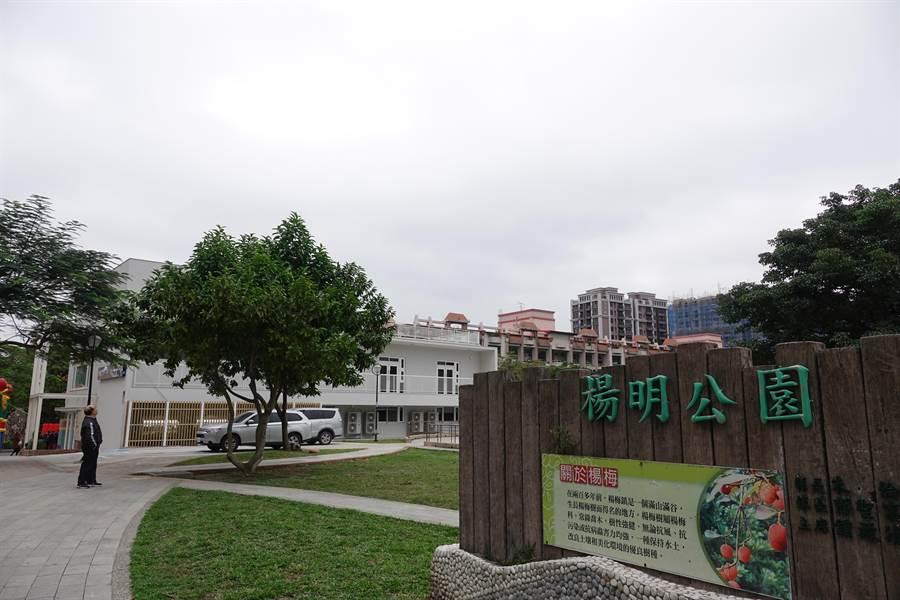 楊明市民活動中心啟用集會休閒新空間。(楊梅區公所提供/呂筱蟬桃園傳真)