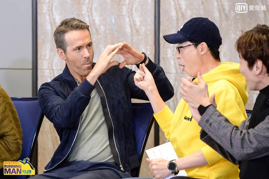 萊恩雷諾斯(Ryan Reynolds)被劉在錫大讚藝能感很強。(圖/愛奇藝台灣站)