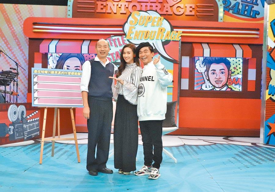 韓國瑜(左)昨錄吳宗憲(右)、Sandy主持的節目《小明星大跟班》。(中天提供)