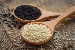 黑白芝麻營養有差 要降膽固醇別吃錯
