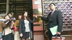 韓陣營北檢提告電視台與韓黑網站 意圖使人不當選