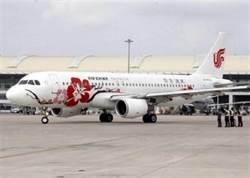 民航局:兩岸春節加班機規劃出爐