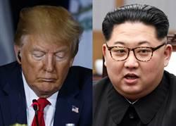 不是武器!北韓「聖誕禮」曝光 川普恐頭大了