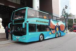 新竹動物園周六開幕 樂樂號雙層觀光巴士登場