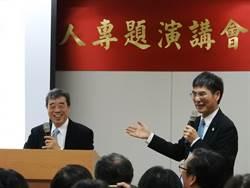 院士孔祥重力推AI教育 獲頒一等科技專業獎章