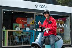 Gogoro服務據點遍全台 2020年助傳統機車行轉型