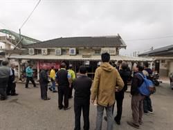 苗栗大山火車站被撞 縣府文觀局立即會勘