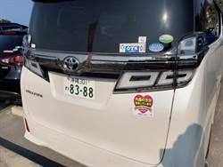 赴日自駕遊不熟日本交通規則肇事率高