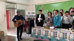 「過半線音樂會」 滅火器、吳志寧29日溪湖糖廠開唱