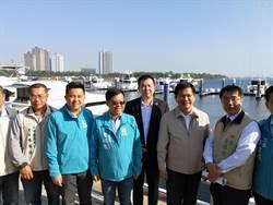 視察安平港遊艇碼頭  林佳龍宣布發展藍色公路海上觀光