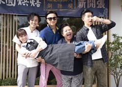 金鐘視后、男團偶像一起崩壞?王少偉、Darren當街尿尿 她竟喊:我也想要有XX!