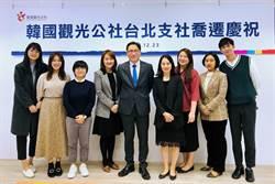 《產業》KOREA PLAZA喬遷開幕,續推活動促交流