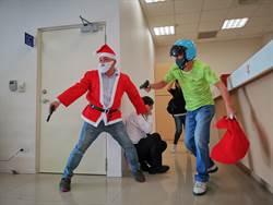 平安夜傳聖誕老公公搶銀行?險是虛驚一場