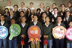 基隆》就職5年民調創新高 林右昌盼延續「進步方程式」
