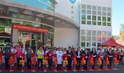 中榮埔里分院長照大樓落成啟用 床位增至450個