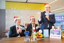 市政聖誕大禮 工務局年度成果送市民