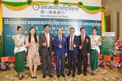 一銀 柬埔寨市場拓點雙響炮