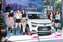 LUXGEN:URX是最懂台灣消費者的5+X休旅新物種