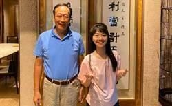 高嘉瑜與郭董合照 扁:沒見過這麼不要臉的候選人