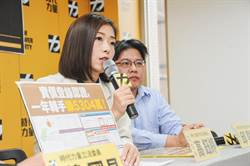 媽媽工程師當上時力黨魁 35歲高鈺婷政治驚奇之旅