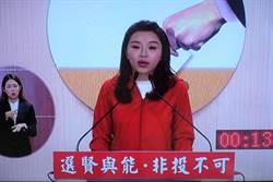 雲林縣立委選舉公辦政見會錄影  八人各自表述