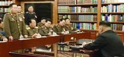 罕見!北韓軍方三巨頭站起來聽金正恩指示的畫面曝光