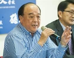 吳斯懷曾在大陸大談中華民國
