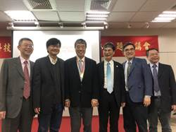 科技部頒發一等科技專業獎 中研院院士孔祥重推AI獲獎